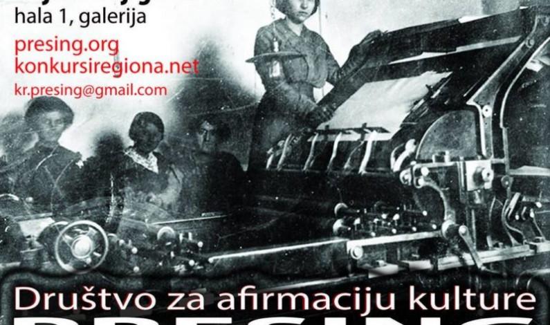 Presing na Sajmu knjiga 2013 (Beograd, 20-27. oktobar)