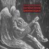 Sanja Raščanin – Nervni slom civilizacije