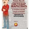Roman Mulić – Svetozar Marković: O utopijskom socijalizmu