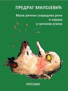 Predrag-Milojevic-Recnik-224x300