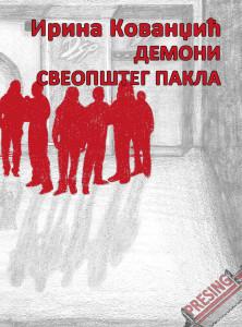 Irina Kovandžić – Demoni sveopšteg pakla