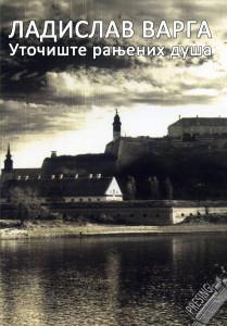 Ladislav-Varga-korice
