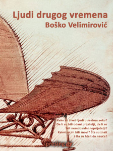 Bosko-Velimirovic-Ljudi-drugog-vremena-korice