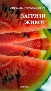 Snezana-Petronijevic-Zagrizi-zivot-4-korice