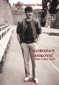 Zarko-Dapcevic---Jankovic-(korice)