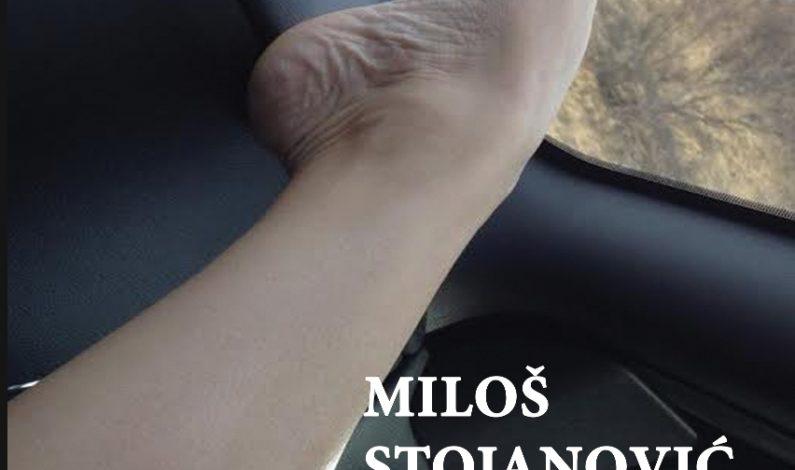 Miloš Stojanović – Bez kondoma