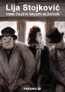 Lija-Stojkovic---Crni-cajevi-Valeri-Blekvud-(korice)