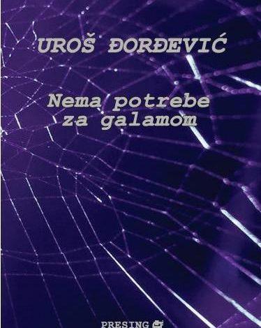 Objavljena zbirka pesama Uroša Đorđevića – Nema potrebe za galamom