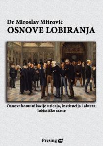 Miroslav-Mitrovic---Osnove-lobiranja-(korice)