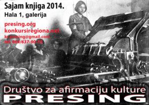Presing-poster-sajam-2014