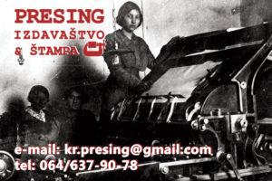 Presing-poster254