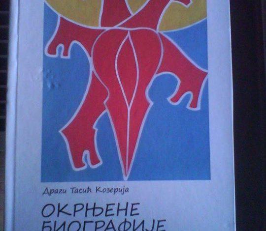Okrnjene biografije jahača panjeva – Dragi Tasić