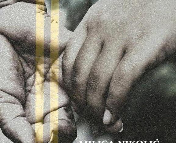 Vest o izlasku knjige i najava promocije romana Milice Nikolić – Bez granica
