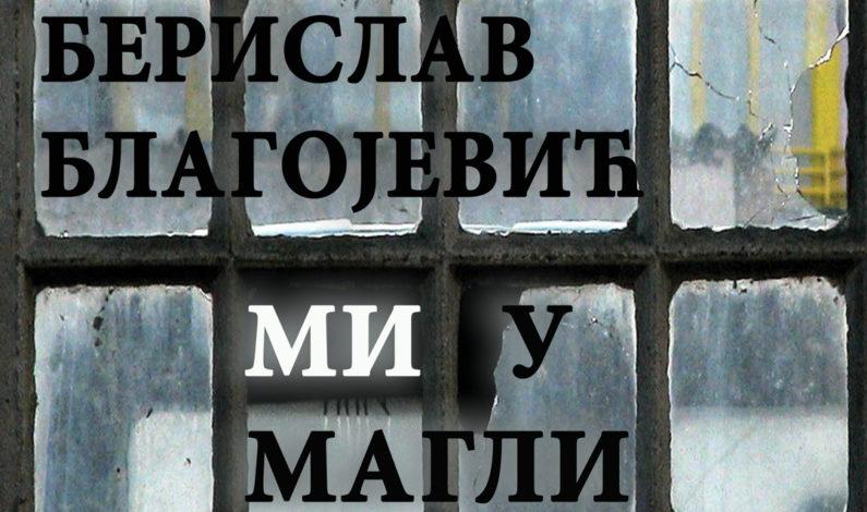 Berislav Blagojević – Mi u magli