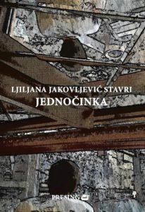 Ljiljana Jakovljevic Stavri - Jednocinka (korice)