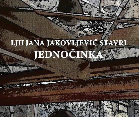 Ljiljana Jakovljević Stavri – Jednočinka
