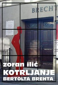 Zoran Ilic - Kotrljanje BB