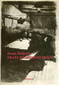 Zoran Skiljevic korice