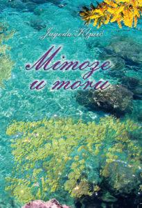 Jagoda-Kljaic---Mimoze-u-moru
