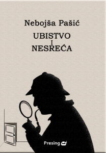 Nebojsa-Pasic--Ubistvo-i-nesreca-korice