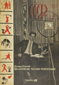 Dusan-Opacic---Majakovski