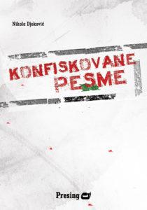 Nikola-Djokovic---Konfiskovane-pesme-(korice)