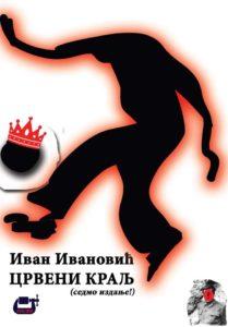 Ivan Ivanovic - Crveni kralj