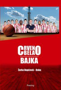 Zarko Dapcevic - Crveno-bela bajka