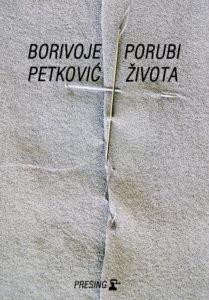 Borivoj-Petkovic---Porubi-zivota-korice