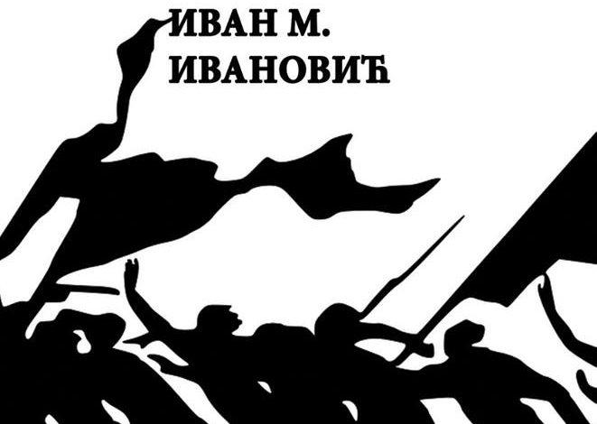 Ivan M. Ivanović – Vrisak pobune