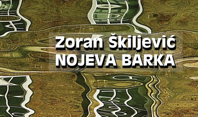 Zoran Škiljević – Nojeva barka
