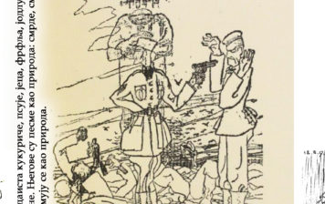 DADA KROKODARIJUM – Antologija francuske dadaističke poezije