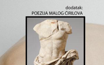 Objavljen nedovršeni roman Jovana Ćirilova iz rukopisne zaostavštine – Roman o telu