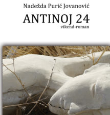 Nadežda Purić Jovanović – Antinoj 24