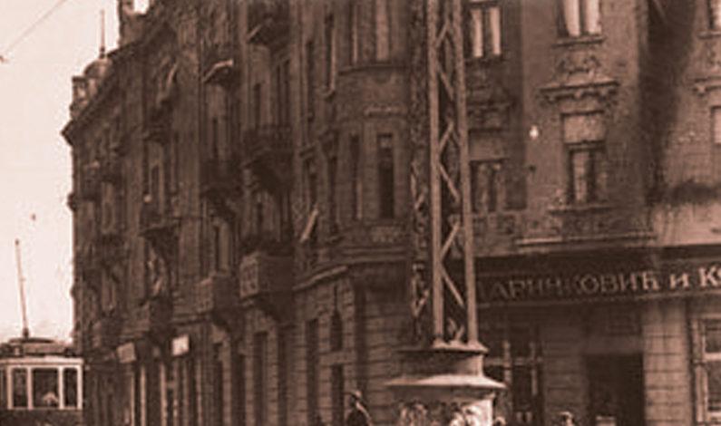 Vlada i Selena Milić – Istorijski azbučnik Savskog venca