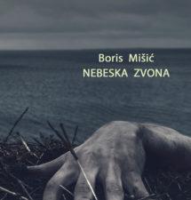 Boris Mišić – Nebeska zvona