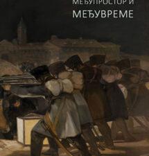 Milan Todorović – Međuprostor i međuvreme