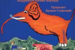 Neprekidna nesanica poezije – antologija poezije francuskog nadrealizma
