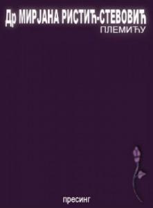 Pesnik o deci – Mirjana Ristić-Stevović