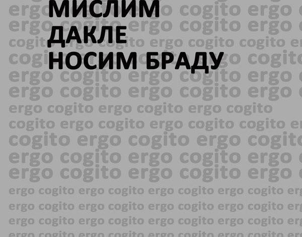 Aforizmi Miloša Ristića