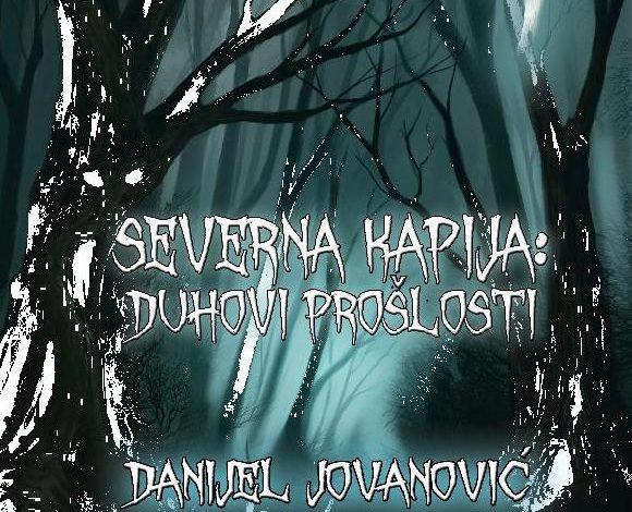 Danijel Jovanović – Severna kapija: Duhovi prošlosti
