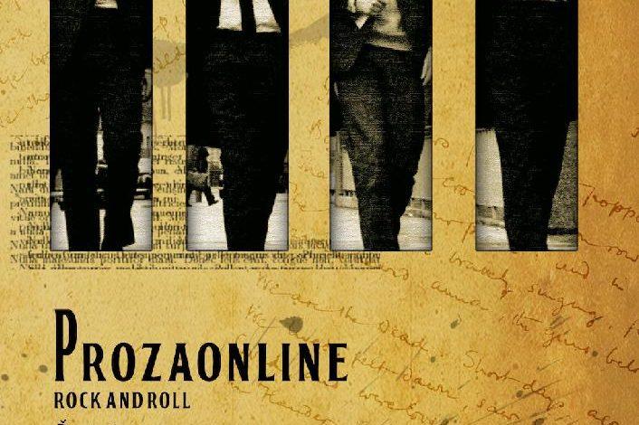 Živko Ivković – Prozaonline rock and roll