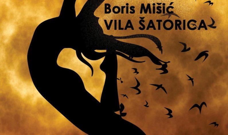 Boris Mišić – CRVENA, PLAVA, ŽUTA