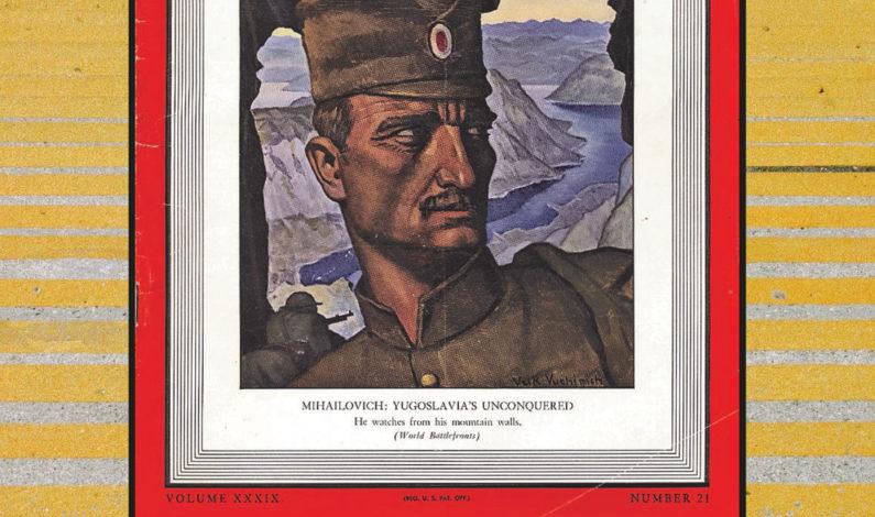 Ivan Ivanović – Žrtvovani general