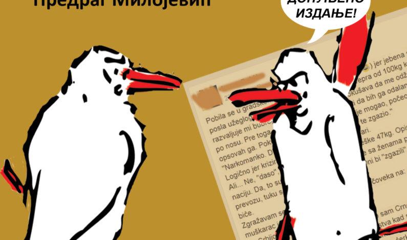 Predrag Milojević – Rečnik skarednih reči i izraza u srpskom jeziku (treće izdanje)