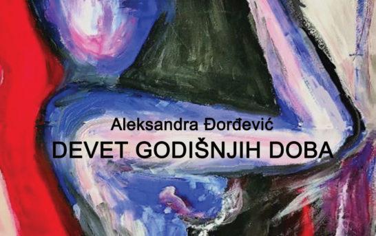 Aleksandra Đorđević – Devet godišnjih doba