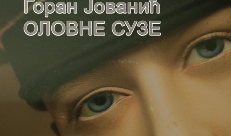 Goran Jovanić – Olovne suze