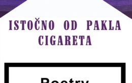 Goran Lončarević – Istočno od pakla cigareta