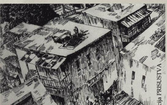 Ognjen Petrović – Noć se spušta za oktavu, niže